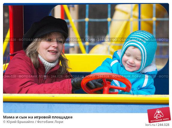 Мама и сын на игровой площадке, фото № 244028, снято 17 февраля 2008 г. (c) Юрий Брыкайло / Фотобанк Лори