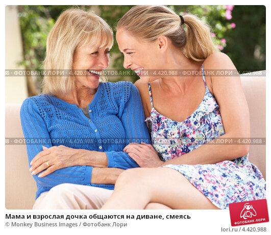 сайт переспал с мамой фото