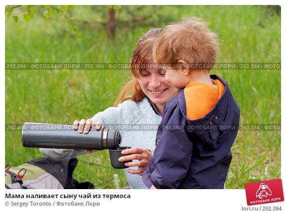 Мама наливает сыну чай из термоса, фото № 292384, снято 10 мая 2008 г. (c) Sergey Toronto / Фотобанк Лори