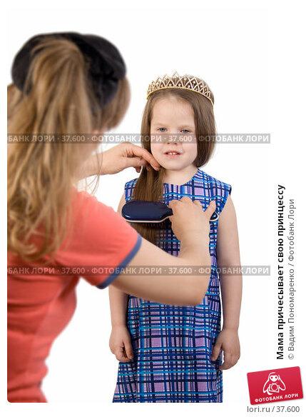 Мама причесывает свою принцессу, фото № 37600, снято 1 мая 2007 г. (c) Вадим Пономаренко / Фотобанк Лори