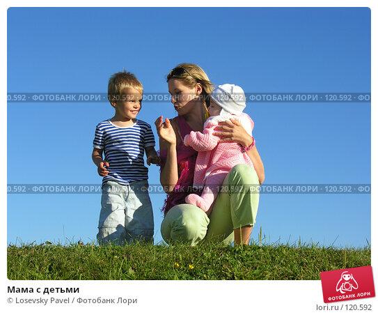 Мама и малыш ВКонтакте 76