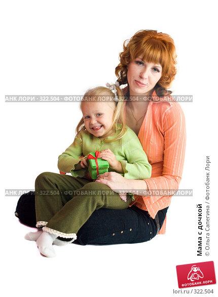 Мама с дочкой, фото № 322504, снято 16 ноября 2007 г. (c) Ольга Сапегина / Фотобанк Лори