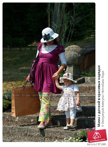 Мама с дочкой в красивых нарядах, фото № 37240, снято 29 апреля 2007 г. (c) Demyanyuk Kateryna / Фотобанк Лори