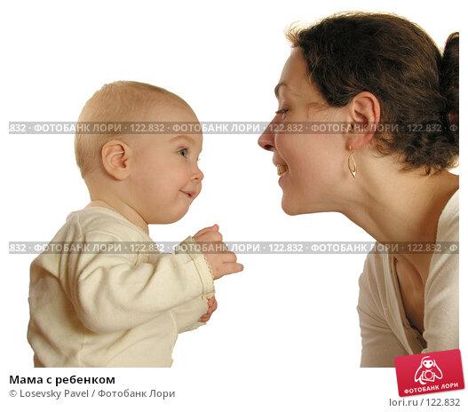 Мама с ребенком, фото № 122832, снято 31 октября 2005 г. (c) Losevsky Pavel / Фотобанк Лори