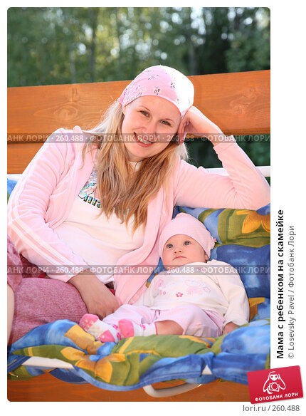 Мама с ребенком на скамейке, фото № 260488, снято 23 марта 2017 г. (c) Losevsky Pavel / Фотобанк Лори