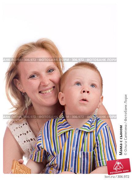 Мама с сыном, фото № 306972, снято 4 мая 2008 г. (c) Ольга Сапегина / Фотобанк Лори