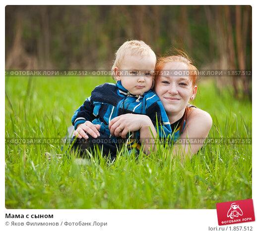 фото матери ебуться с сыновьями