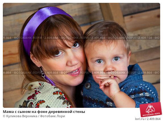 фото мама с сынои ибуца