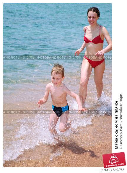 Фото мамы с сыном на пляже