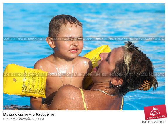Мама с сыном в бассейне, фото № 203836, снято 13 сентября 2007 г. (c) hunta / Фотобанк Лори