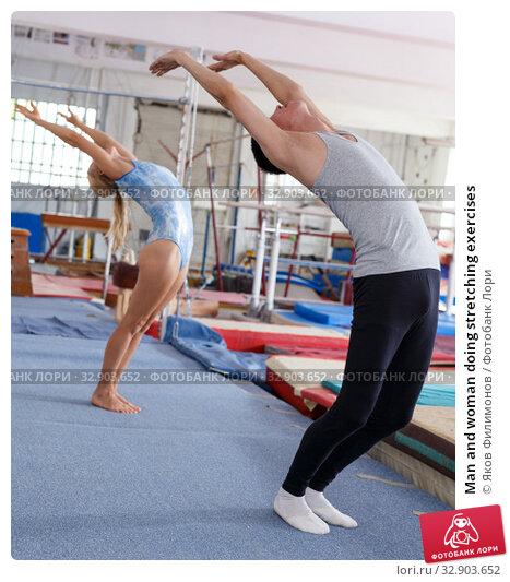 Man and woman doing stretching exercises. Стоковое фото, фотограф Яков Филимонов / Фотобанк Лори