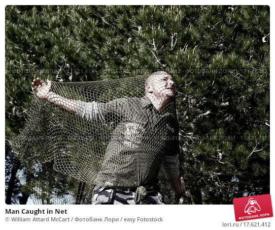 caught in the net Ingly caught in the ever widening net cast by current drug laws through provisions such as conspir-acy, accomplice liability and constructive possession, that expand.