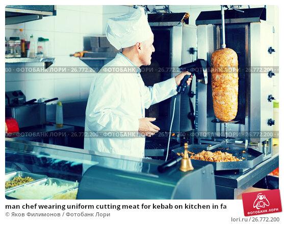 Купить «man chef wearing uniform cutting meat for kebab on kitchen in fa», фото № 26772200, снято 24 ноября 2017 г. (c) Яков Филимонов / Фотобанк Лори