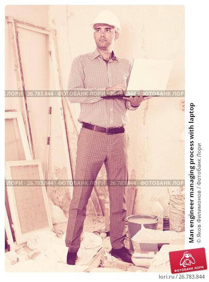 Купить «Man engineer managing process with laptop», фото № 26783844, снято 18 мая 2017 г. (c) Яков Филимонов / Фотобанк Лори