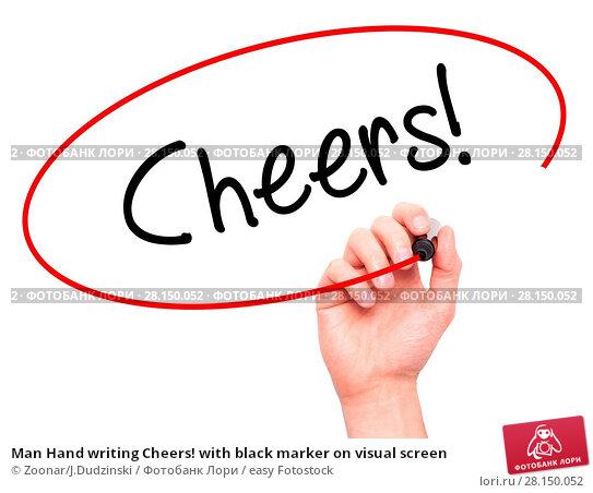 Купить «Man Hand writing Cheers! with black marker on visual screen», фото № 28150052, снято 21 июня 2018 г. (c) easy Fotostock / Фотобанк Лори