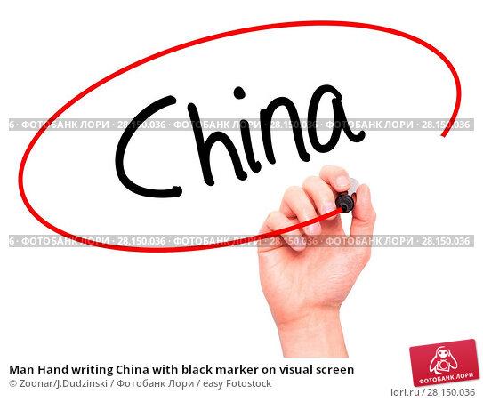 Купить «Man Hand writing China with black marker on visual screen», фото № 28150036, снято 20 июня 2018 г. (c) easy Fotostock / Фотобанк Лори