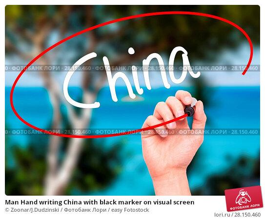 Купить «Man Hand writing China with black marker on visual screen», фото № 28150460, снято 18 июня 2018 г. (c) easy Fotostock / Фотобанк Лори