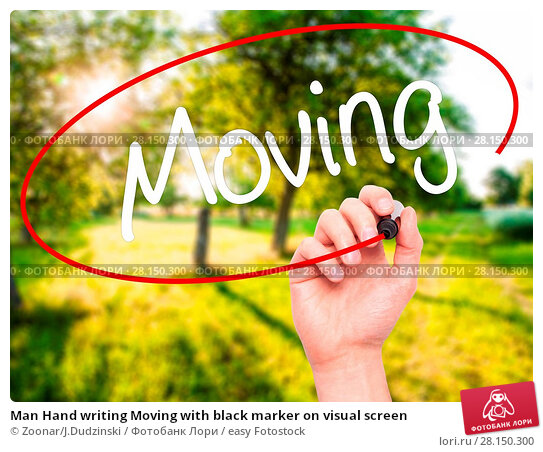 Купить «Man Hand writing Moving with black marker on visual screen», фото № 28150300, снято 19 июня 2018 г. (c) easy Fotostock / Фотобанк Лори