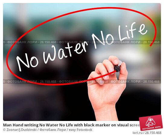 Купить «Man Hand writing No Water No Life with black marker on visual screen», фото № 28150468, снято 21 июня 2018 г. (c) easy Fotostock / Фотобанк Лори