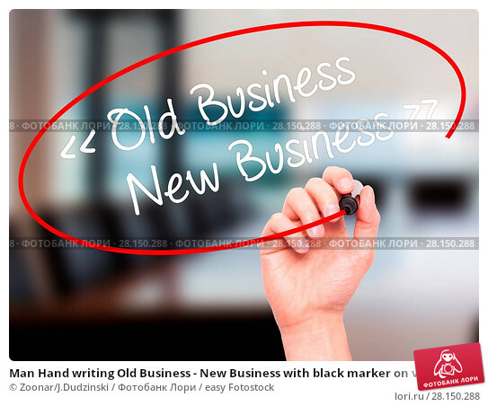 Купить «Man Hand writing Old Business - New Business with black marker on visual screen», фото № 28150288, снято 18 июня 2018 г. (c) easy Fotostock / Фотобанк Лори