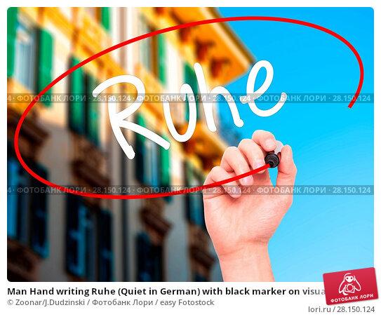Купить «Man Hand writing Ruhe (Quiet in German) with black marker on visual screen», фото № 28150124, снято 18 июня 2018 г. (c) easy Fotostock / Фотобанк Лори