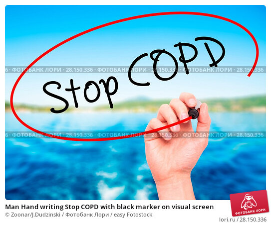 Купить «Man Hand writing Stop COPD with black marker on visual screen», фото № 28150336, снято 20 июня 2018 г. (c) easy Fotostock / Фотобанк Лори