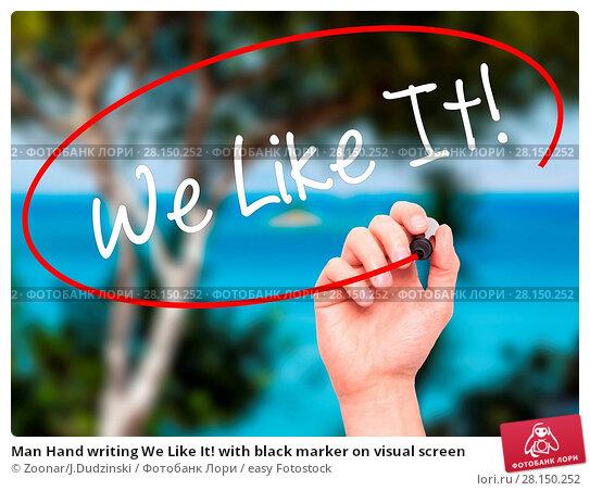 Купить «Man Hand writing We Like It! with black marker on visual screen», фото № 28150252, снято 19 июня 2018 г. (c) easy Fotostock / Фотобанк Лори