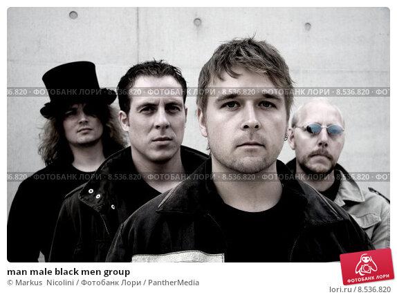 man male black men group. Стоковое фото, фотограф Markus  Nicolini / PantherMedia / Фотобанк Лори