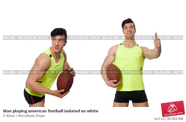 Man playing american football isolated on white. Стоковое фото, фотограф Elnur / Фотобанк Лори