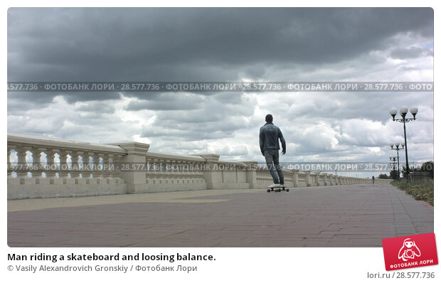 Купить «Man riding a skateboard and loosing balance.», фото № 28577736, снято 21 июня 2018 г. (c) Vasily Alexandrovich Gronskiy / Фотобанк Лори