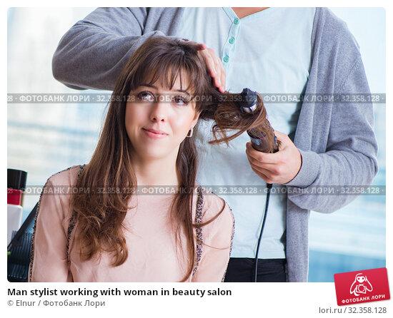 Купить «Man stylist working with woman in beauty salon», фото № 32358128, снято 18 декабря 2017 г. (c) Elnur / Фотобанк Лори
