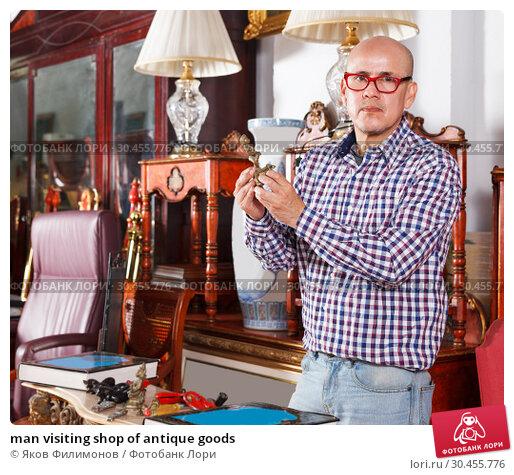 man visiting shop of antique goods. Стоковое фото, фотограф Яков Филимонов / Фотобанк Лори