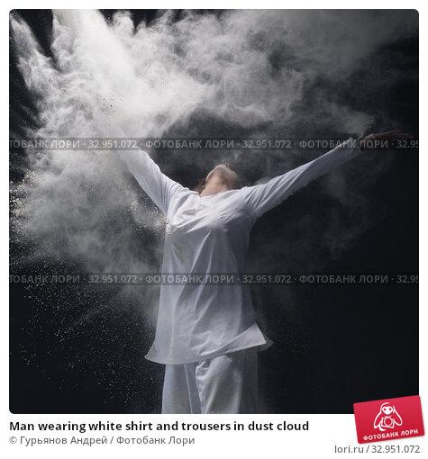 Man wearing white shirt and trousers in dust cloud. Стоковое фото, фотограф Гурьянов Андрей / Фотобанк Лори