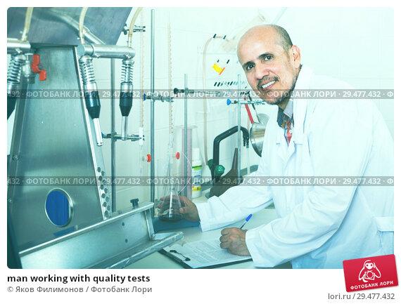 Купить «man working with quality tests», фото № 29477432, снято 19 октября 2019 г. (c) Яков Филимонов / Фотобанк Лори