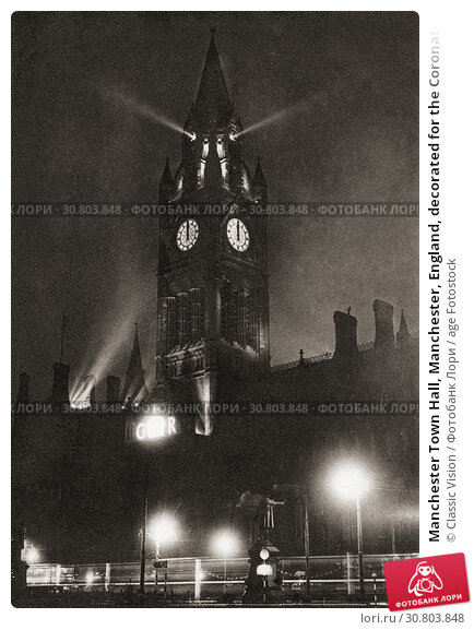 Купить «Manchester Town Hall, Manchester, England, decorated for the Coronation of George VI and Queen Elizabeth, 1937. From The Coronation in Pictures, published 1937.», фото № 30803848, снято 6 июля 2020 г. (c) age Fotostock / Фотобанк Лори