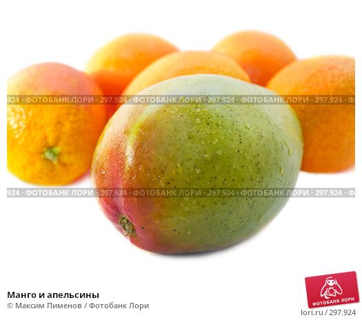 Манго и апельсины, фото № 297924, снято 20 марта 2008 г. (c) Максим Пименов / Фотобанк Лори