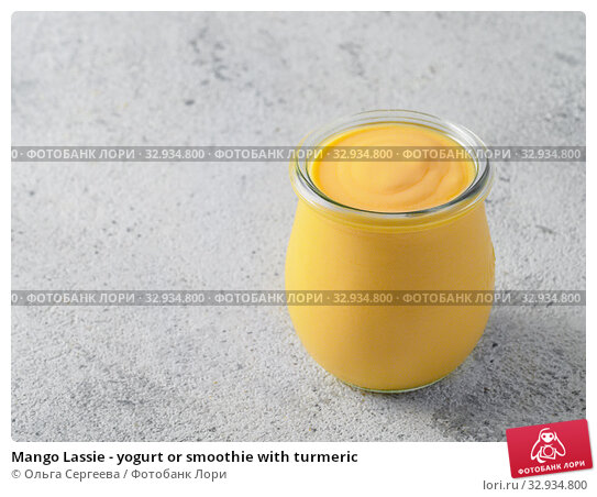 Купить «Mango Lassie - yogurt or smoothie with turmeric», фото № 32934800, снято 8 августа 2019 г. (c) Ольга Сергеева / Фотобанк Лори