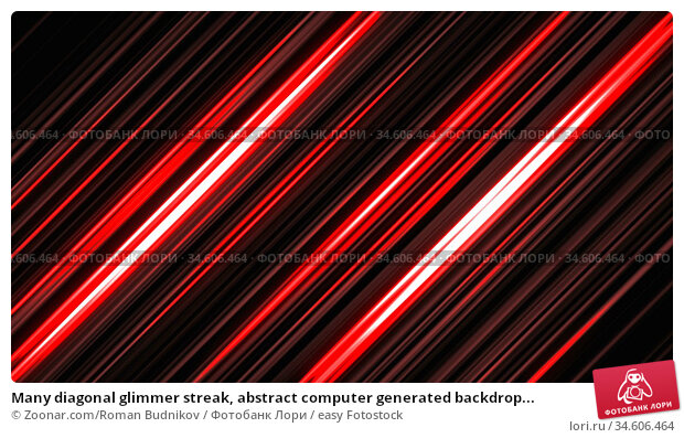 Many diagonal glimmer streak, abstract computer generated backdrop... Стоковое фото, фотограф Zoonar.com/Roman Budnikov / easy Fotostock / Фотобанк Лори