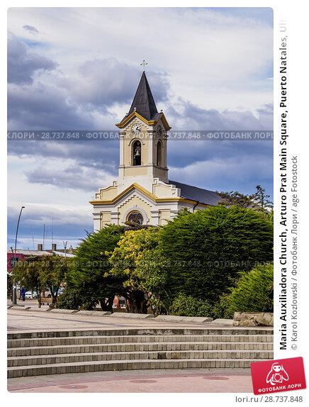 Купить «Maria Auxiliadora Church, Arturo Prat Main Square, Puerto Natales, Ultima Esperanza Province, Patagonia, Chile.», фото № 28737848, снято 29 марта 2018 г. (c) age Fotostock / Фотобанк Лори
