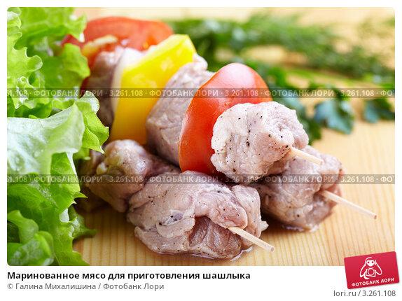 Маринованное мясо рецепты фото