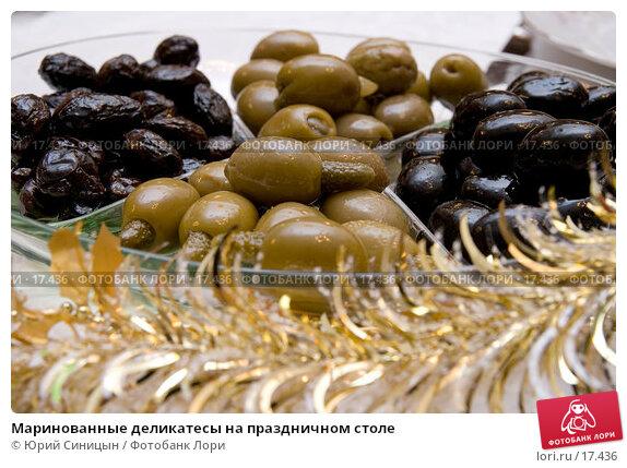 Маринованные деликатесы на праздничном столе, фото № 17436, снято 31 декабря 2006 г. (c) Юрий Синицын / Фотобанк Лори