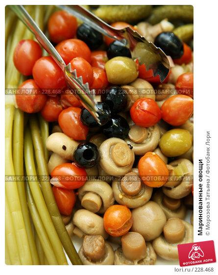 Купить «Маринованные овощи», фото № 228468, снято 7 марта 2008 г. (c) Морозова Татьяна / Фотобанк Лори