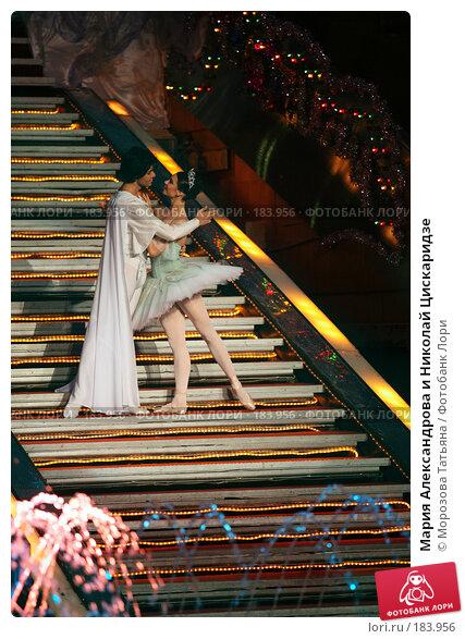 Купить «Мария Александрова и Николай Цискаридзе», фото № 183956, снято 28 ноября 2006 г. (c) Морозова Татьяна / Фотобанк Лори