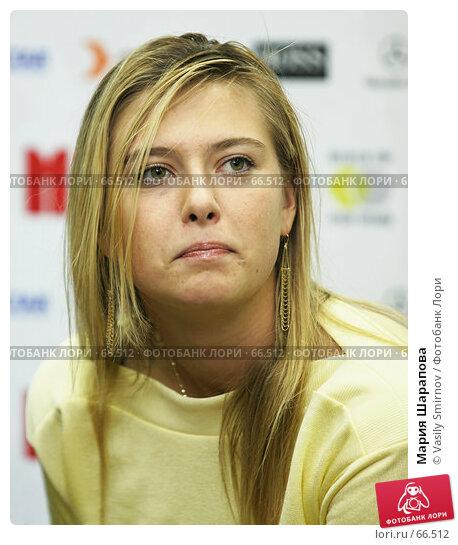 Мария Шарапова, фото № 66512, снято 10 октября 2005 г. (c) Vasily Smirnov / Фотобанк Лори