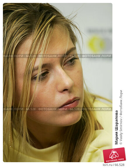 Мария Шарапова, фото № 66528, снято 10 октября 2005 г. (c) Vasily Smirnov / Фотобанк Лори