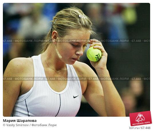 Мария Шарапова, фото № 67448, снято 14 октября 2005 г. (c) Vasily Smirnov / Фотобанк Лори