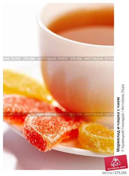 Купить «Мармелад и чашка с чаем», фото № 279256, снято 31 августа 2005 г. (c) Кравецкий Геннадий / Фотобанк Лори