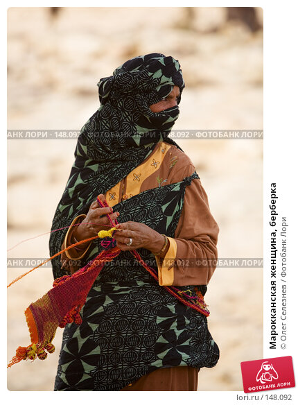 Марокканская женщина, берберка, фото № 148092, снято 18 августа 2007 г. (c) Олег Селезнев / Фотобанк Лори
