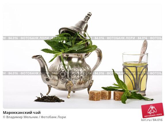 Купить «Марокканский чай», фото № 84016, снято 12 июля 2007 г. (c) Владимир Мельник / Фотобанк Лори