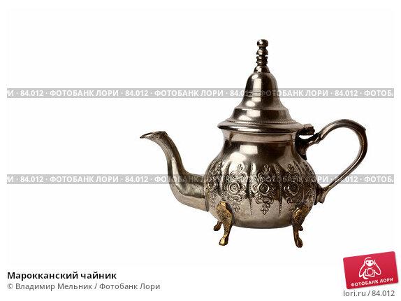 Купить «Марокканский чайник», фото № 84012, снято 12 июля 2007 г. (c) Владимир Мельник / Фотобанк Лори